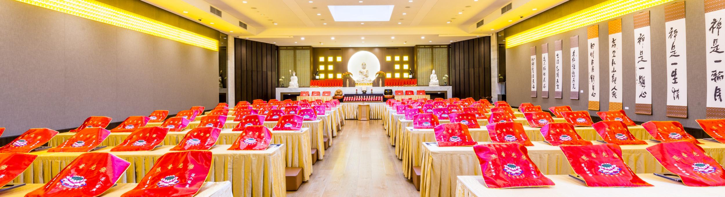 Fo Guang Shan Er You Temple